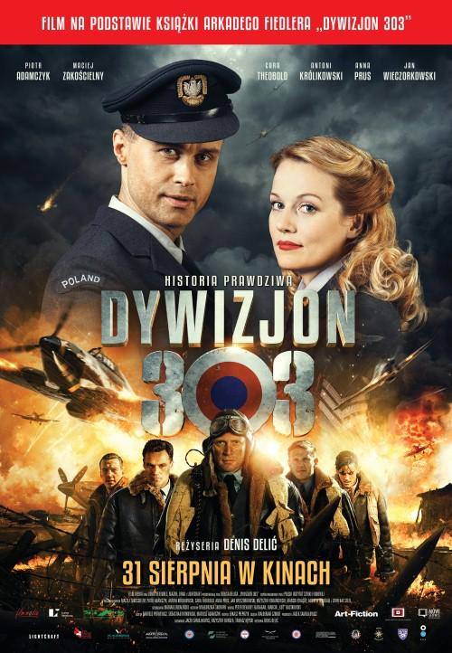 Ilustracja do informacji: Zapraszamy do kina w MDK w Rzepinie!