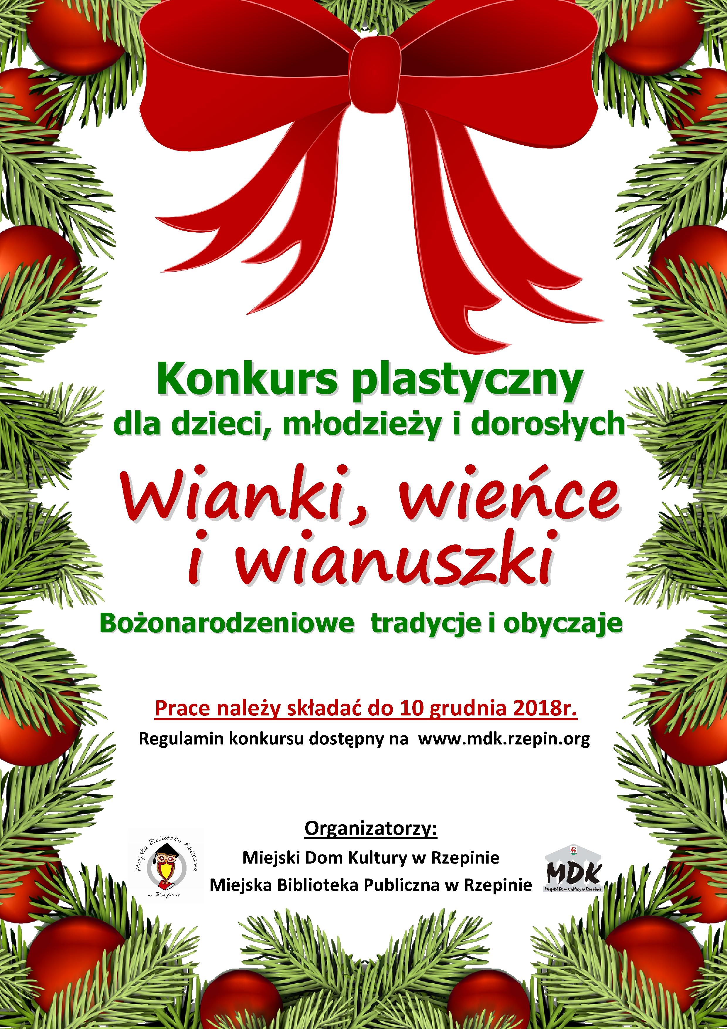 """Ilustracja do informacji: Zapraszamy do udziału w konkursie plastycznym """"Bożonarodzeniowe tradycje i obyczaje""""."""