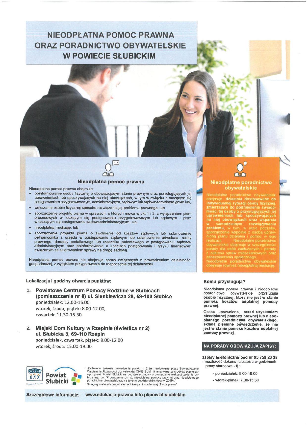 Ilustracja do informacji: Nieodpłatna pomoc prawna i poradnictwo obywatelskie w powiecie słubickim