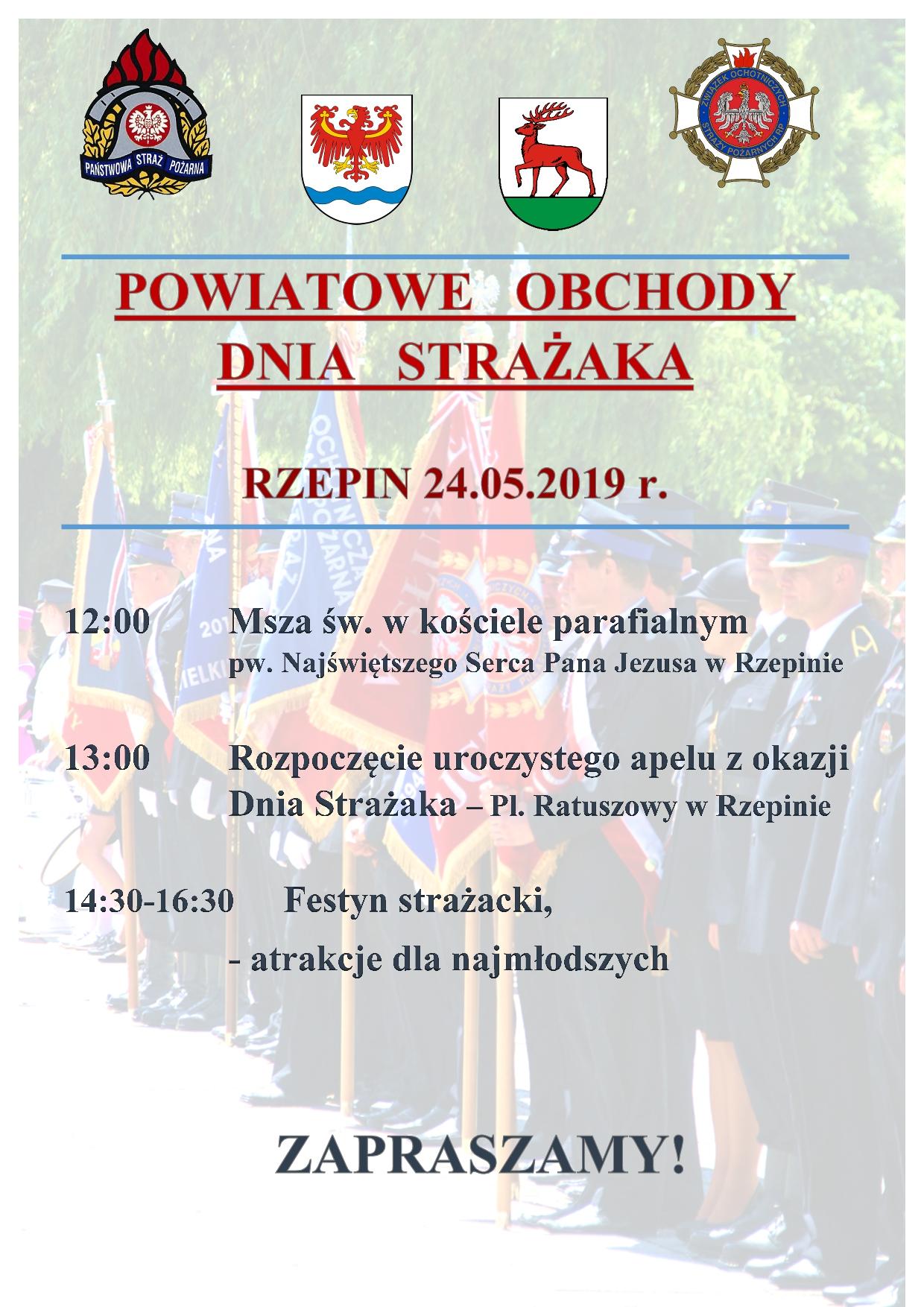 Ilustracja do informacji: Zapraszamy na powiatowe obchody Dnia Strażaka
