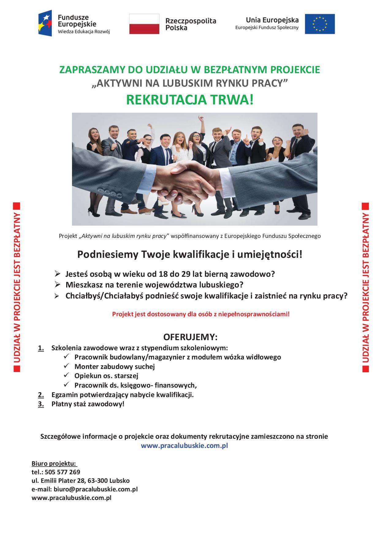 """Ilustracja do informacji: Zaproszenie do udziału w projekcie """"Aktywni na lubuskim rynku pracy"""""""