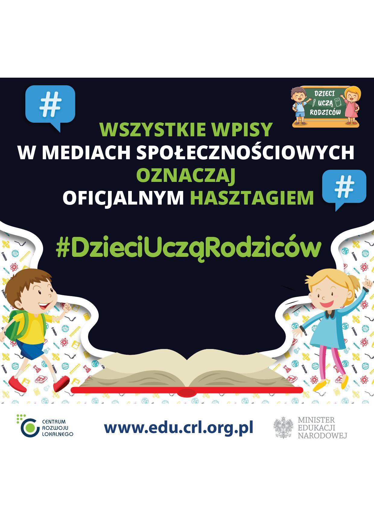 """Ilustracja do informacji: Ogólnopolska akcja edukacyjna """"Dzieci uczą rodziców"""""""