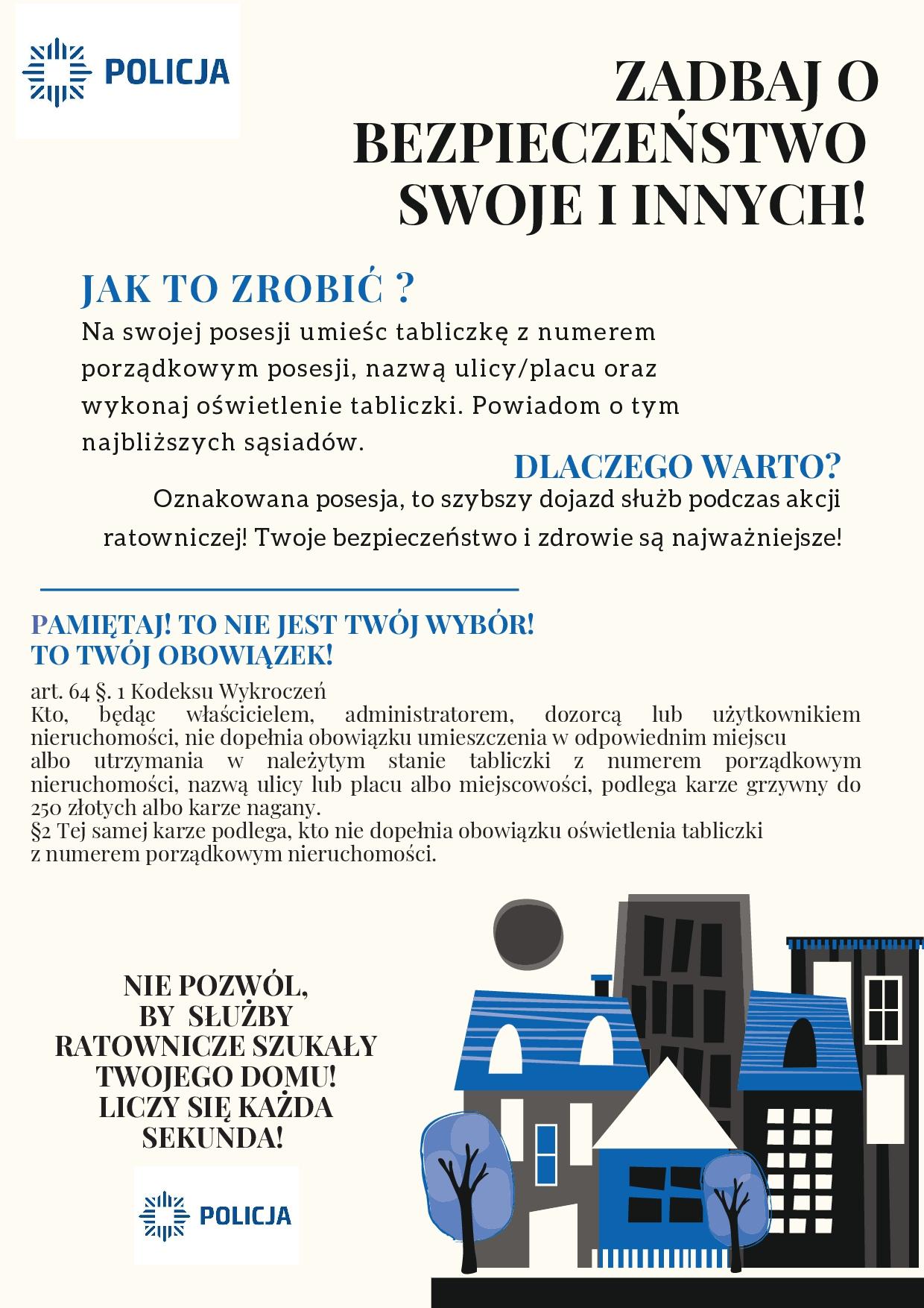 Ilustracja do informacji: Zadbaj o swoje bezpieczeństwo - Oznacz swoją posesję!