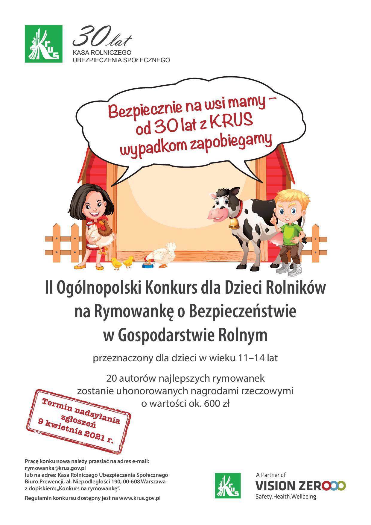 Ilustracja do informacji: II edycja Ogólnopolskiego Konkursu dla Dzieci na Rymowankę o Bezpieczeństwie w Gospodarstwie Rolnym